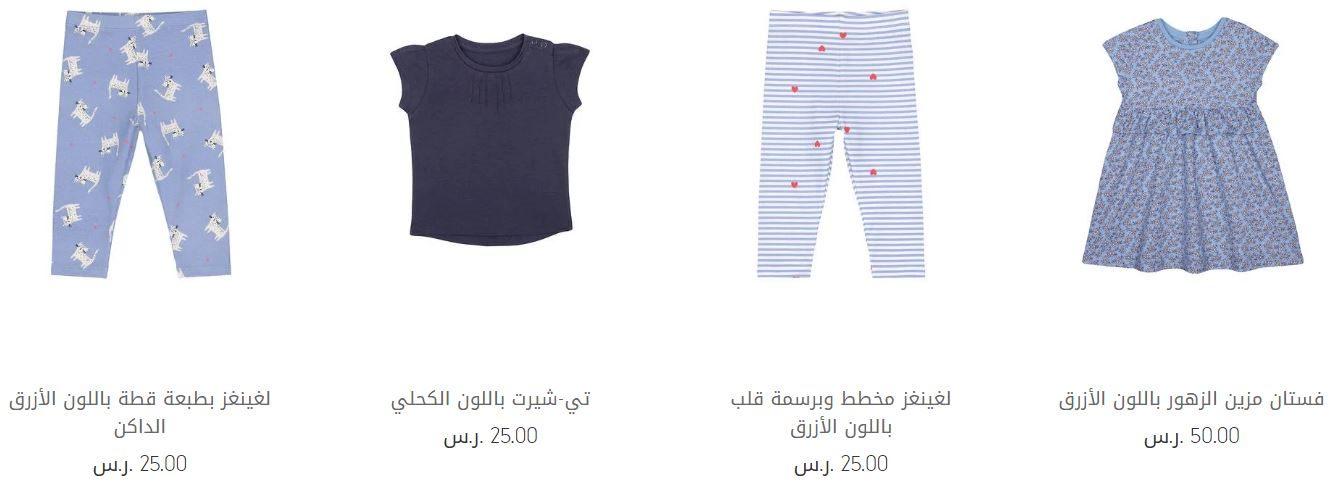 ملابس اطفال من Mothercare بسن المشي